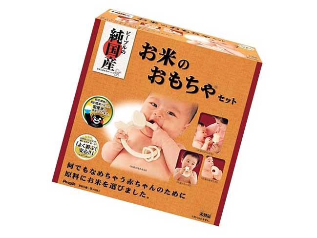 純国産お米のおもちゃセット