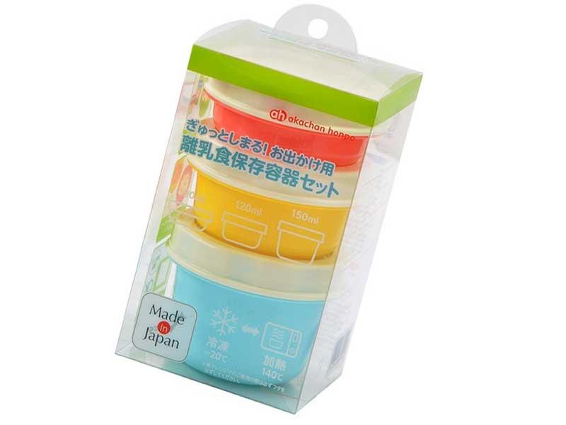 ぎゅっとしまる お出かけ用離乳食保存容器セット