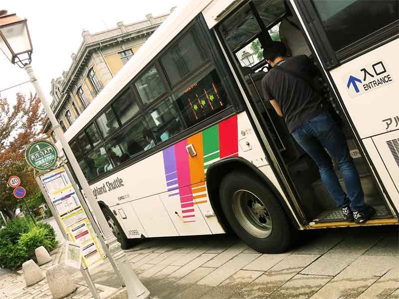バスの乗口
