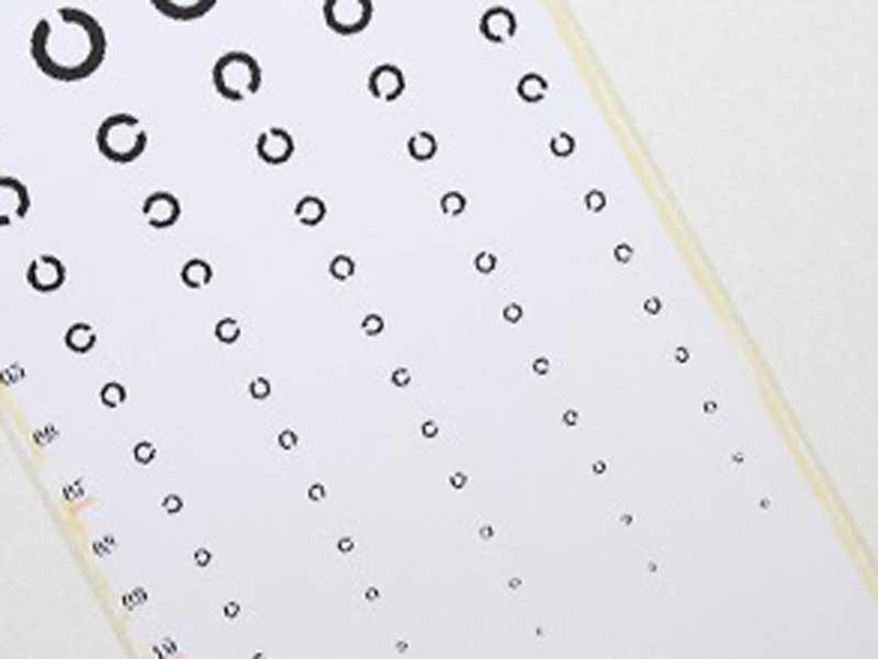 視力検査表の一部