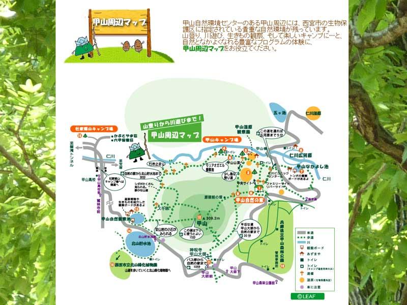 仁川広河原の周辺マップ