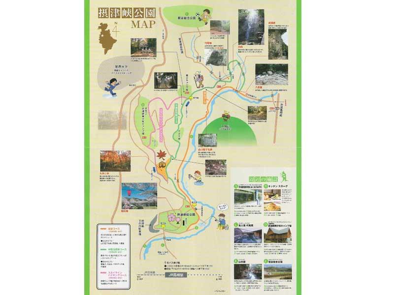 摂津峡公園マップ