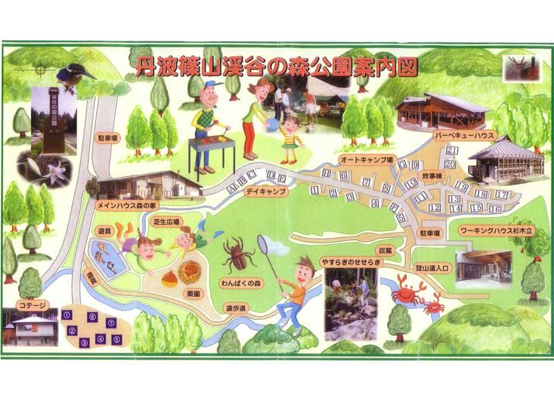 丹波篠山溪谷の森公園マップ