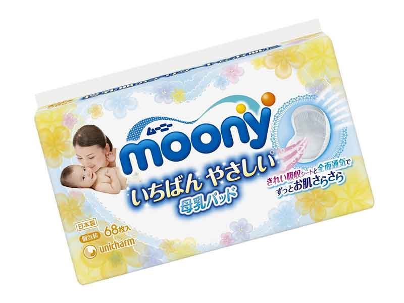 ムーニーいちばんやさしい母乳パット
