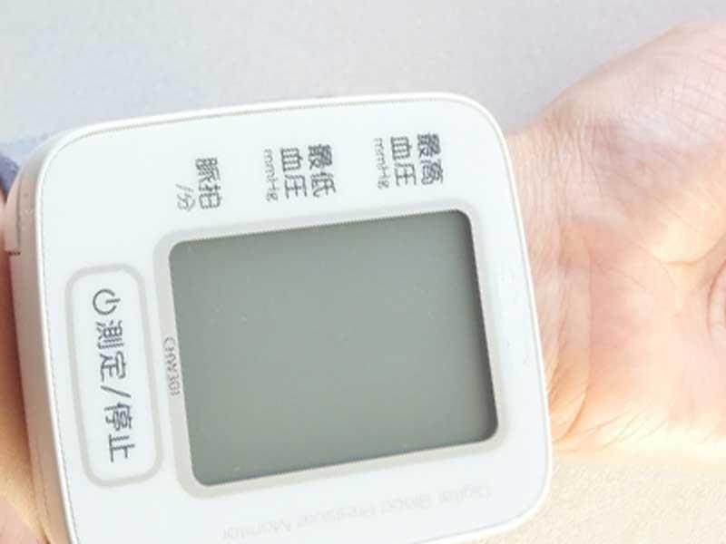 腕式血圧器