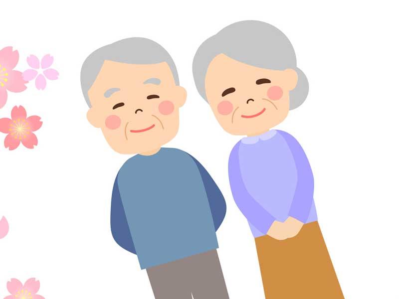 年配の夫婦のイラスト