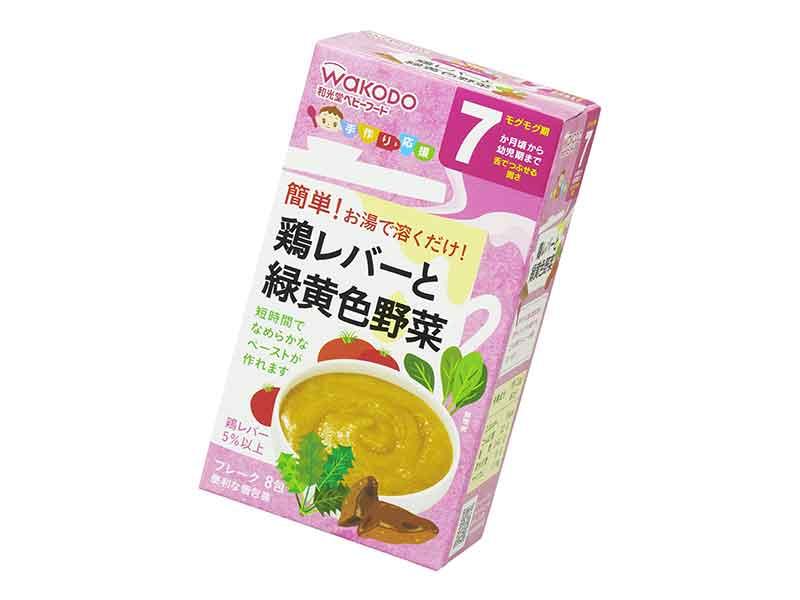 鶏レバーと緑黄色野菜