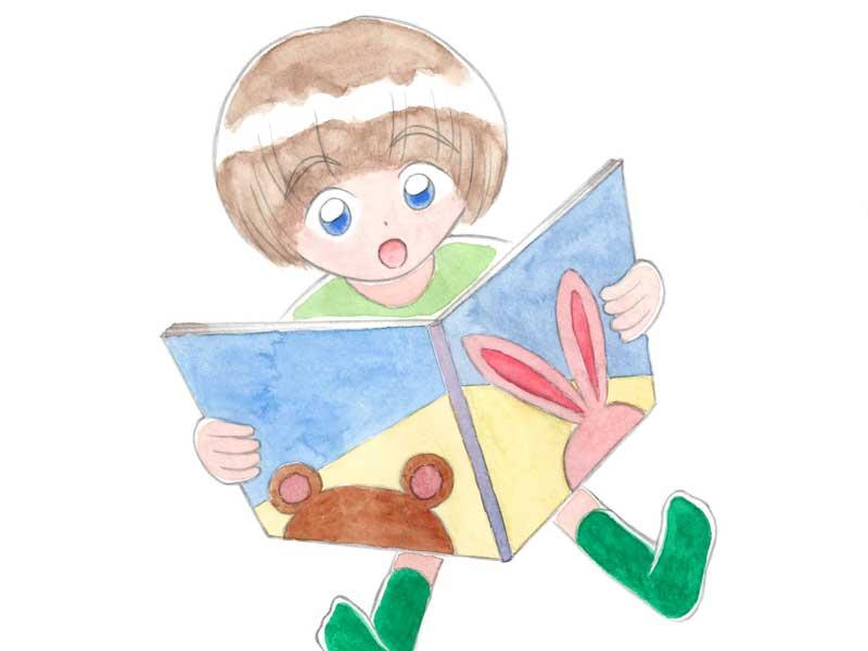 絵本を読んでいる子供のイラスト