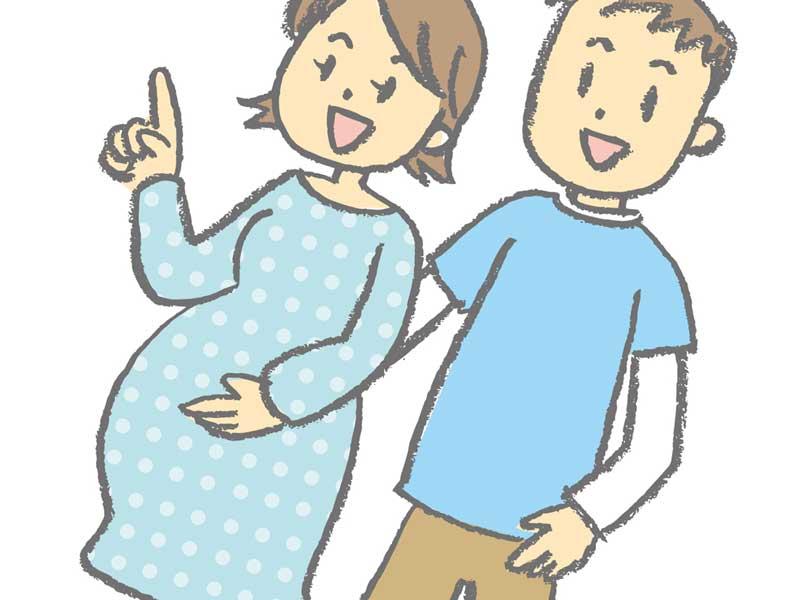 妊婦さんと旦那さんのイラスト