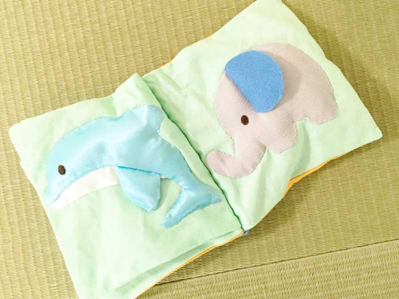 イルカの象の手作り布絵本