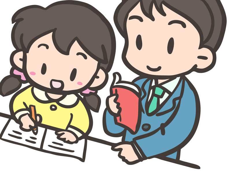 学校の先生に勉強を指導される子供のイラスト
