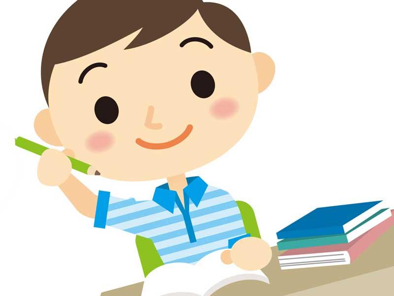楽しく勉強をしている子供のイラスト