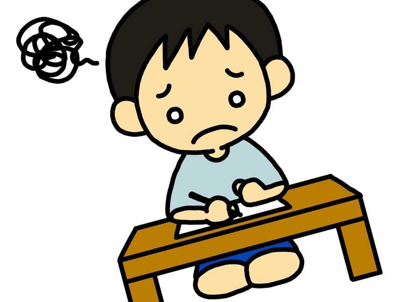 勉強の苦手の子供のイラスト