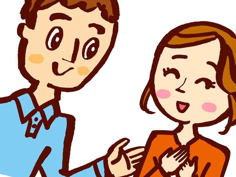 男性と笑顔で話している女性のイラスト