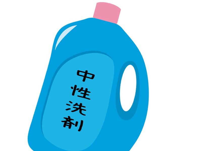 枕の洗濯に向いている中性洗剤のイラスト