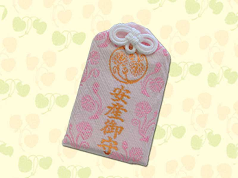 日枝神社の安産のお守り