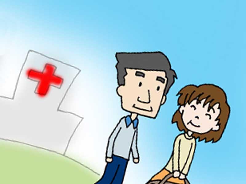 病院に通う夫婦のイラスト