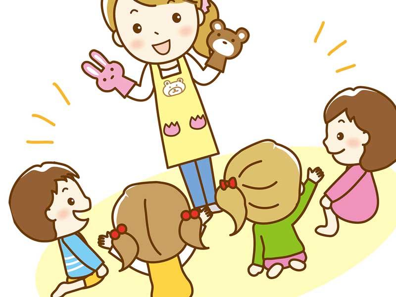 保育園にいる子供達のイラスト