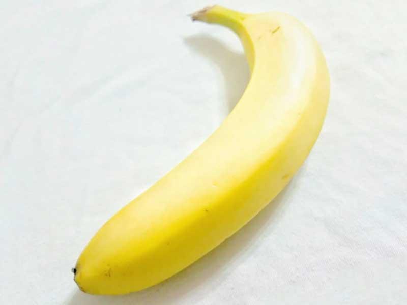 ビタミンが多く含まれるバナナ