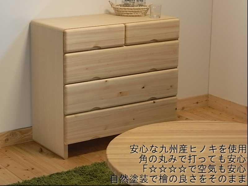 赤ちゃんベビーの安全を最優先に考えた収納チェスト家具