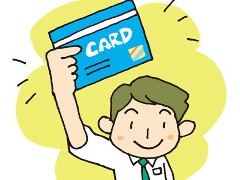 親のクレジットカードを使う子供のイラスト