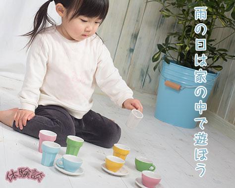 子供の室内遊び12家の中で雨の日もできる子供が好きな遊び