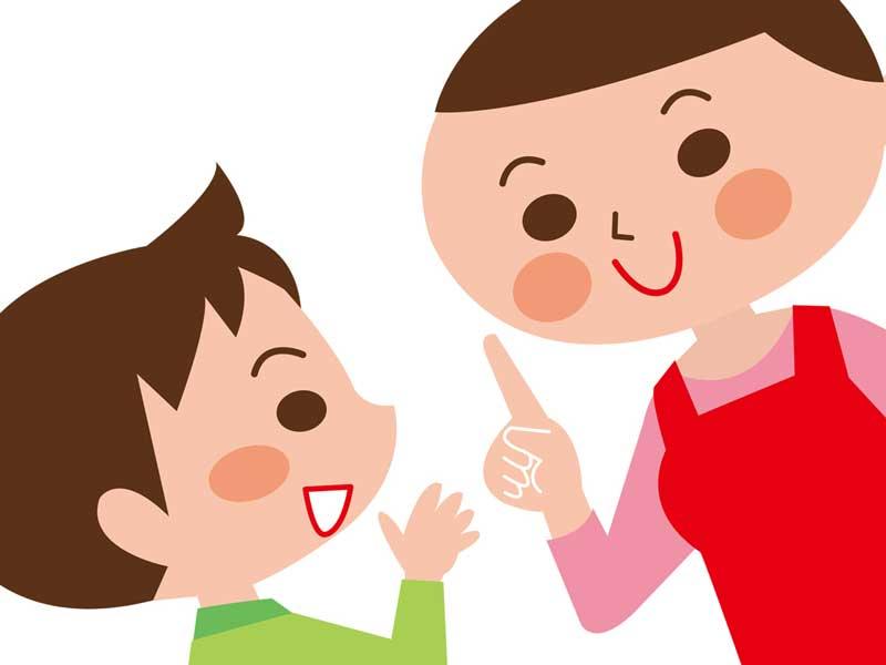 お母さんと約束する子供のイラスト