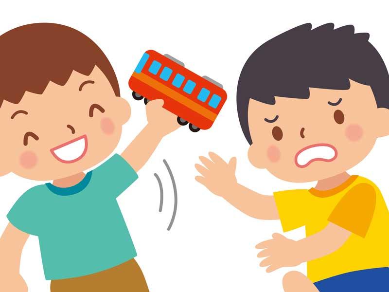 友達のおもちゃを奪う男の子のイラスト