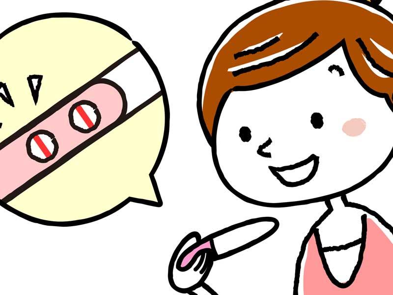 妊娠検査薬で妊娠を確認した妊婦さん