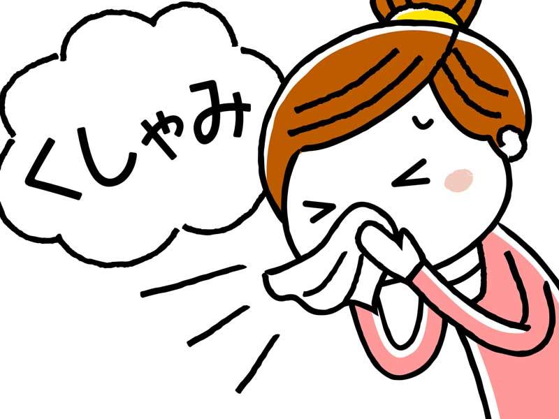 くしゃみする妊婦さんのイラスト