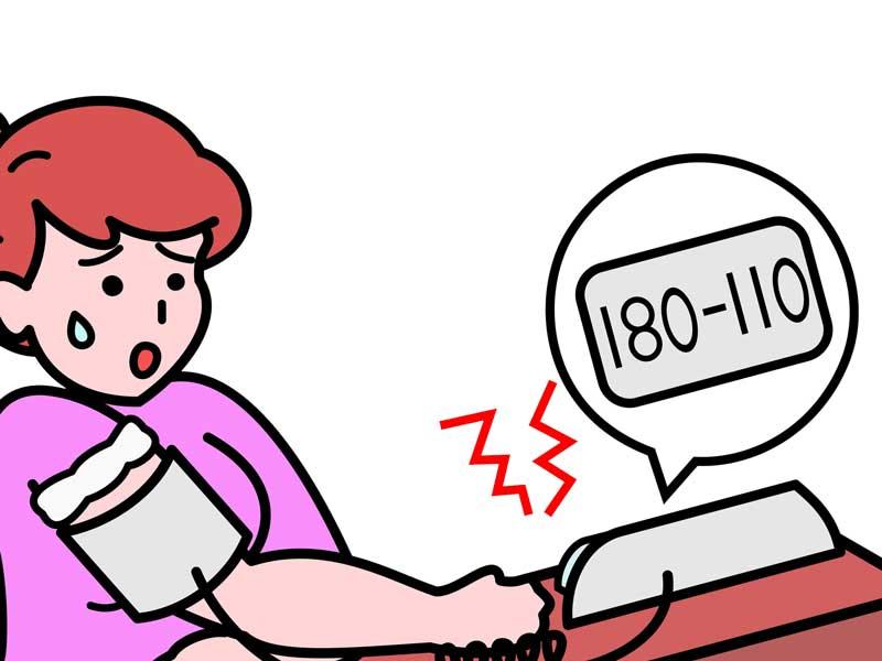 高血圧の妊婦さんのイラスト