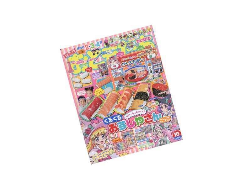 おともだちの子供雑誌