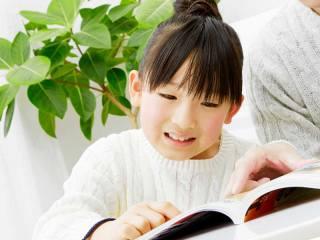 絵本を読んでいる小学生