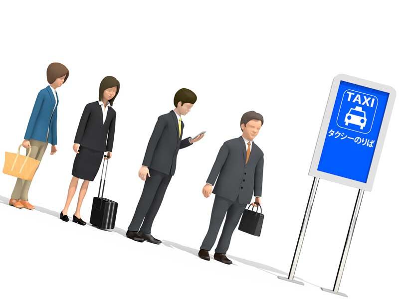 タクシー乗り場で待つ人たちのイラスト