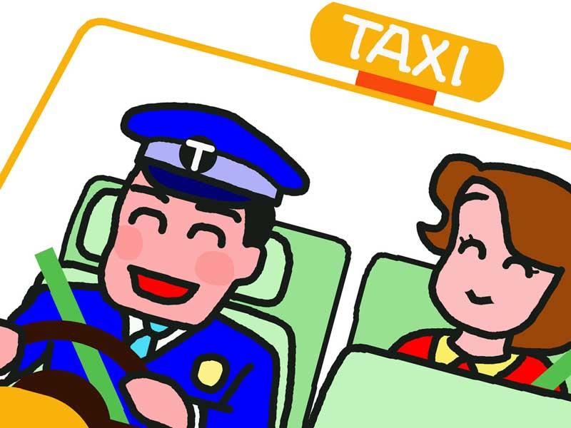 陣痛タクシーに乗っている妊婦さんのイラスト