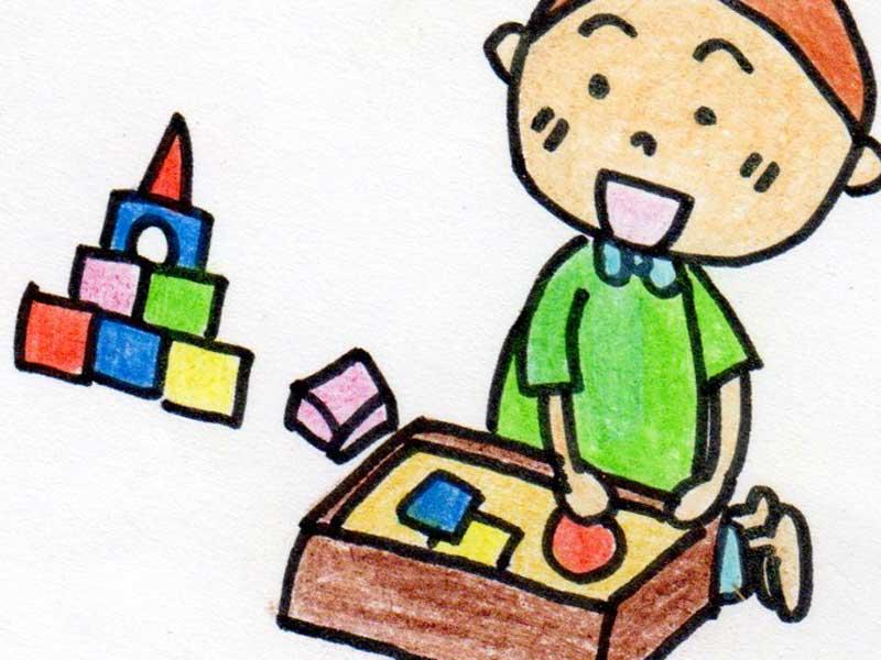 おもちゃを方つける子供のイラスト