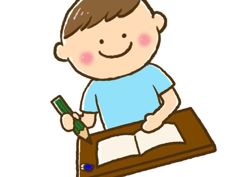 勉強をしている子供のイラスト