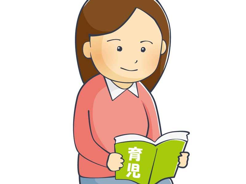 育児書を読んでいるお母さんのイラスト
