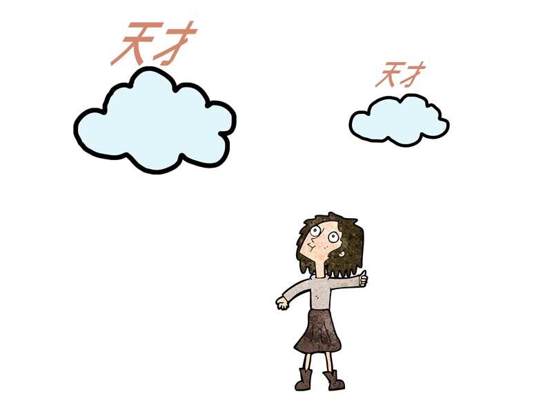 雲の上にいる天才のイラスト