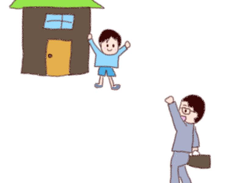 家庭訪問する先生のイラスト