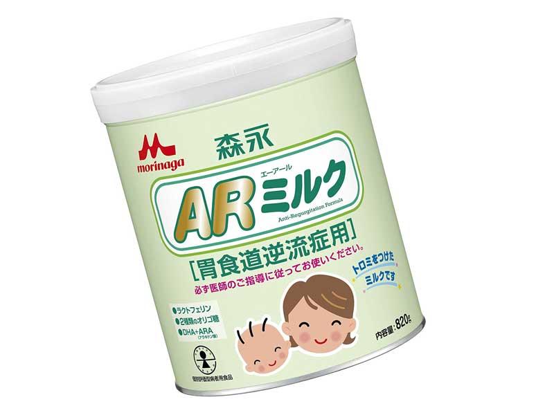森永ARミルク