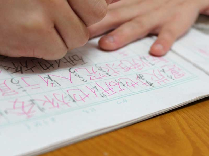 漢字を書いている小学生