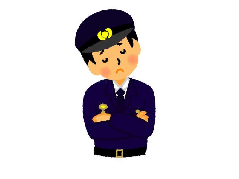 頭をかしげて悩んでいる警察官のイラスト