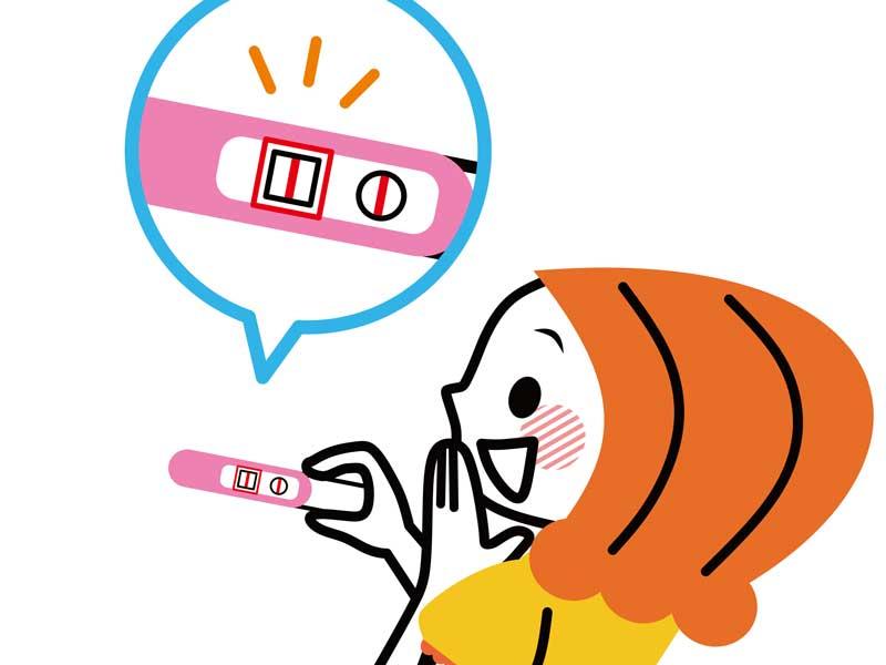 妊娠検査薬を使う妊婦さんのイラスト