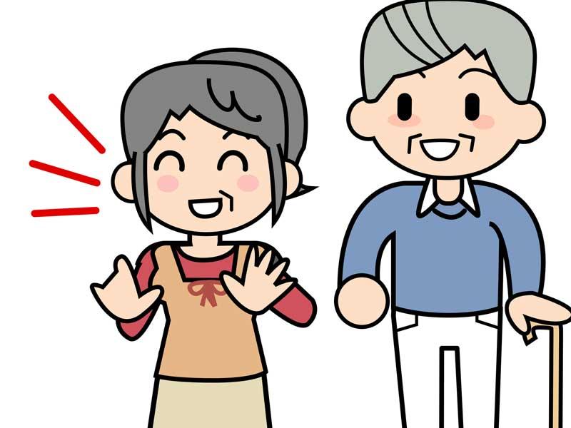 笑顔のお爺さんとお婆さんのイラスト