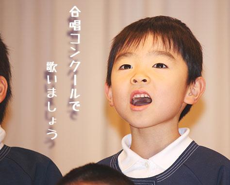 合唱コンクール曲は何だった?子供が歌った感動の合唱曲15