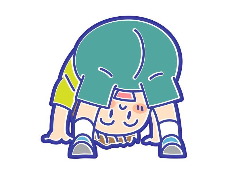 逆立ちをしようとしてるけど足が上がらない男の子のイラスト
