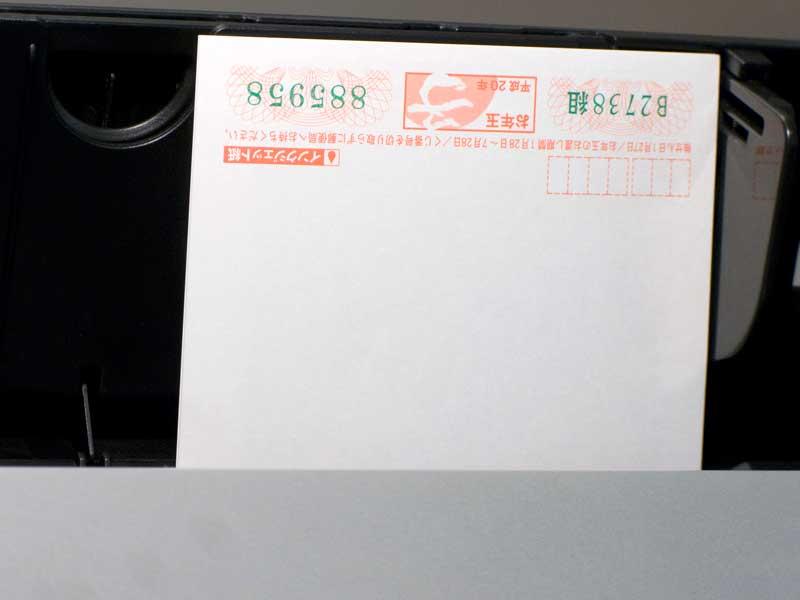 プリンターで印刷されている年賀状
