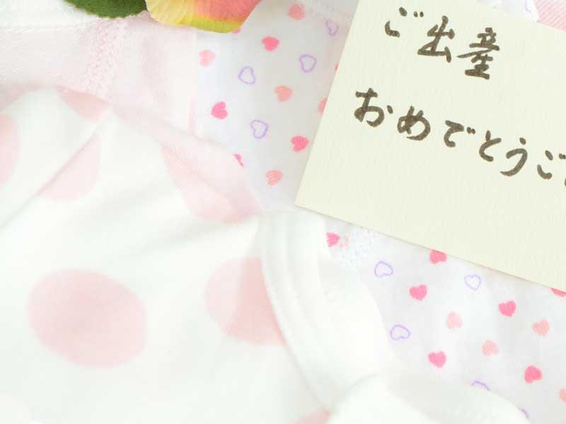 出産祝い用のベビー服
