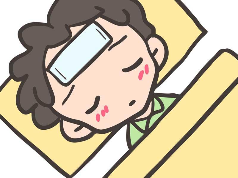 熱が出て寝ている子供のイラスト